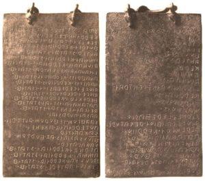 Tabula Osca | British Museum Londra | Caciocavallo Tavola Osca del Caseificio Di Nucci